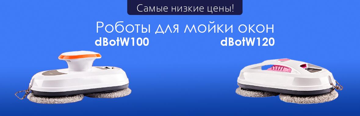 Монитор качества воздуха ATMO 3,7,8