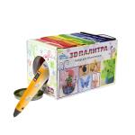 3Д ручки и пластик