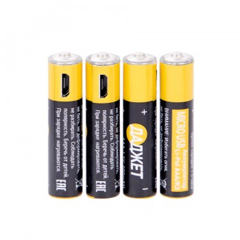 USB-батарейки AAA Li-ion 4шт.