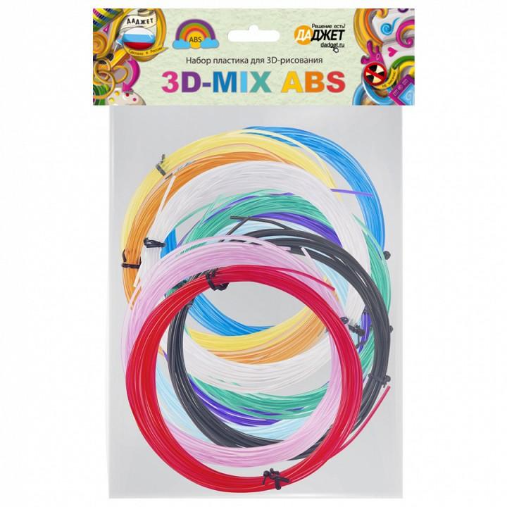 Набор для 3D-рисования 3D MIX ABS