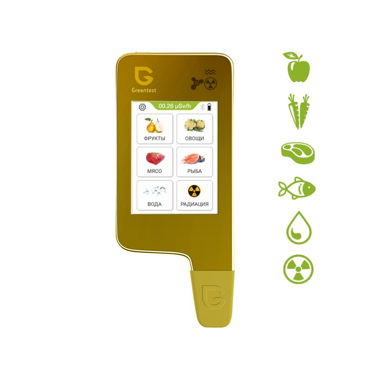 Greentest ECO 6 Gold