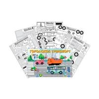 Трафареты для 3D-рисования Городской транспорт